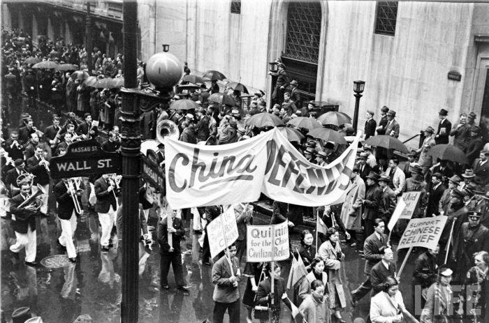 Chinese-Humiliation-Parade-New-York-City-1938-24