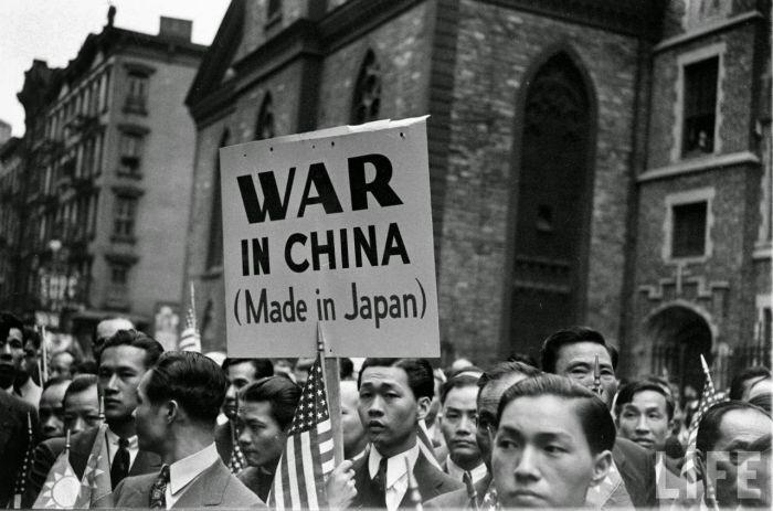 Chinese-Humiliation-Parade-New-York-City-1938-48