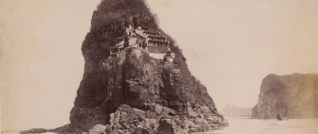 Historic photos of China from 1889-1891