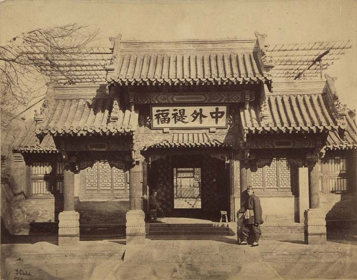 China-1889-1891-The Tsungli Yamen