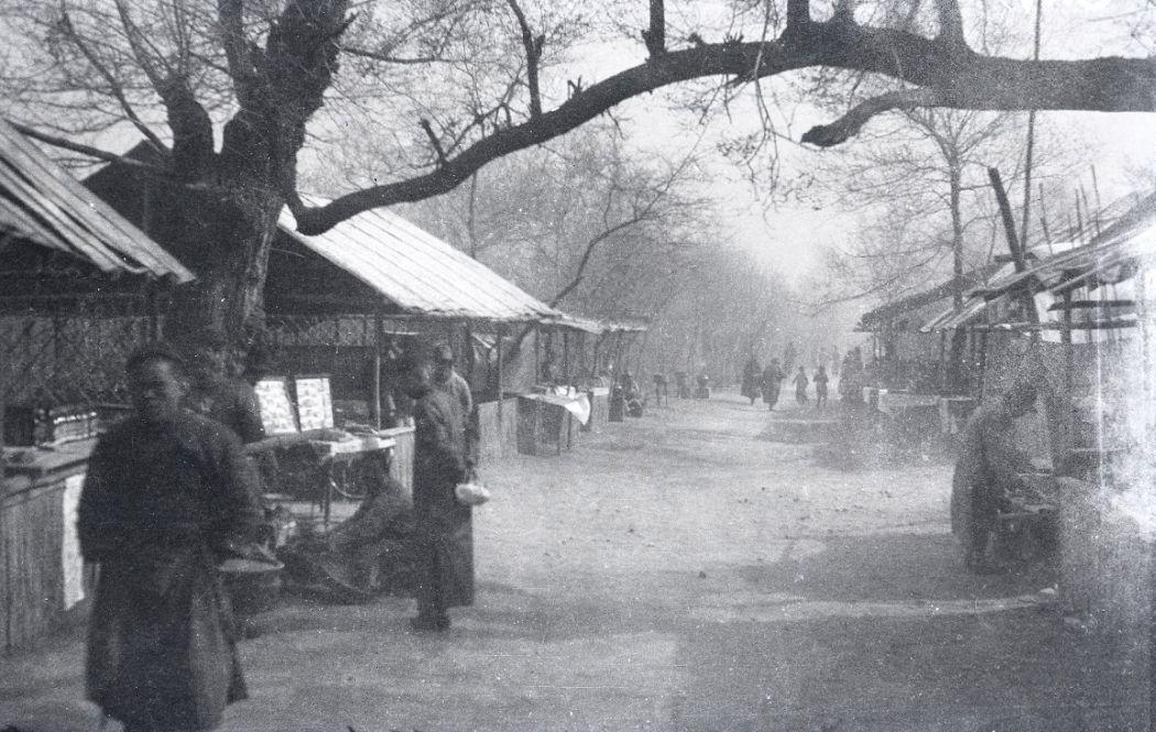 Manchuria-Northeast-Asia-in-1930s-Market