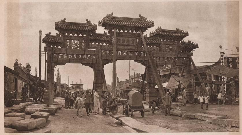 Peking-China-in-1920s-A Street in Old Peking