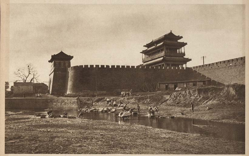 Vintage Historic Photos Of Peking China 1920s