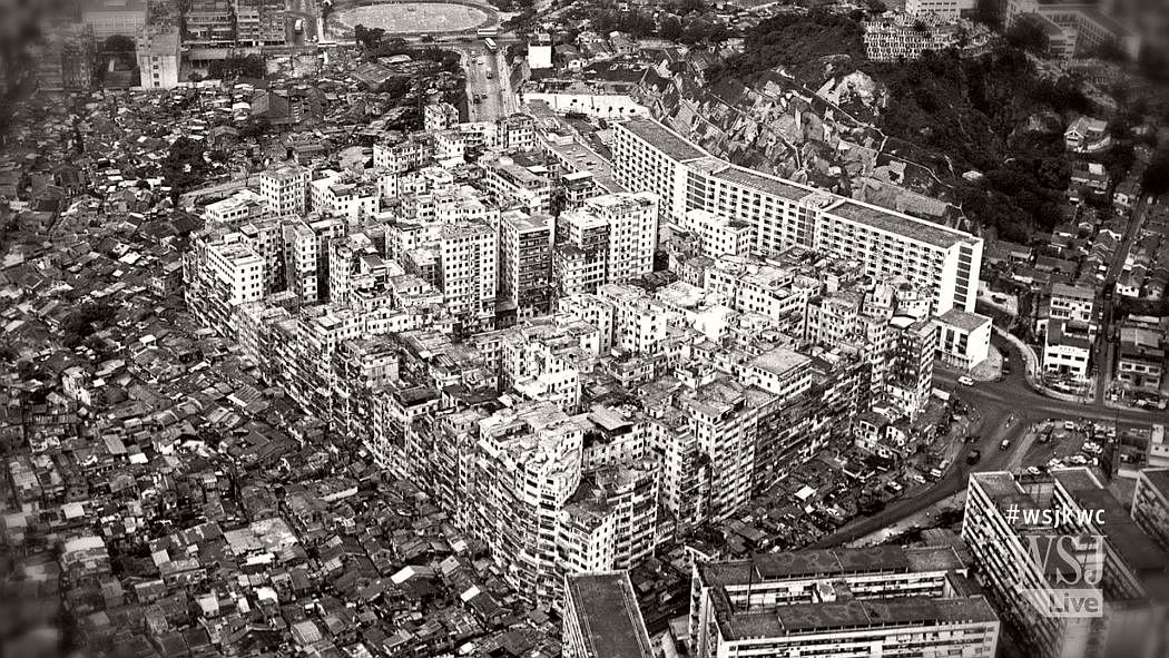 kowloon-walled-city-00