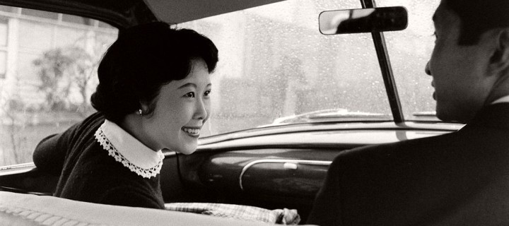 Love and Courtship in Japan (1950s)