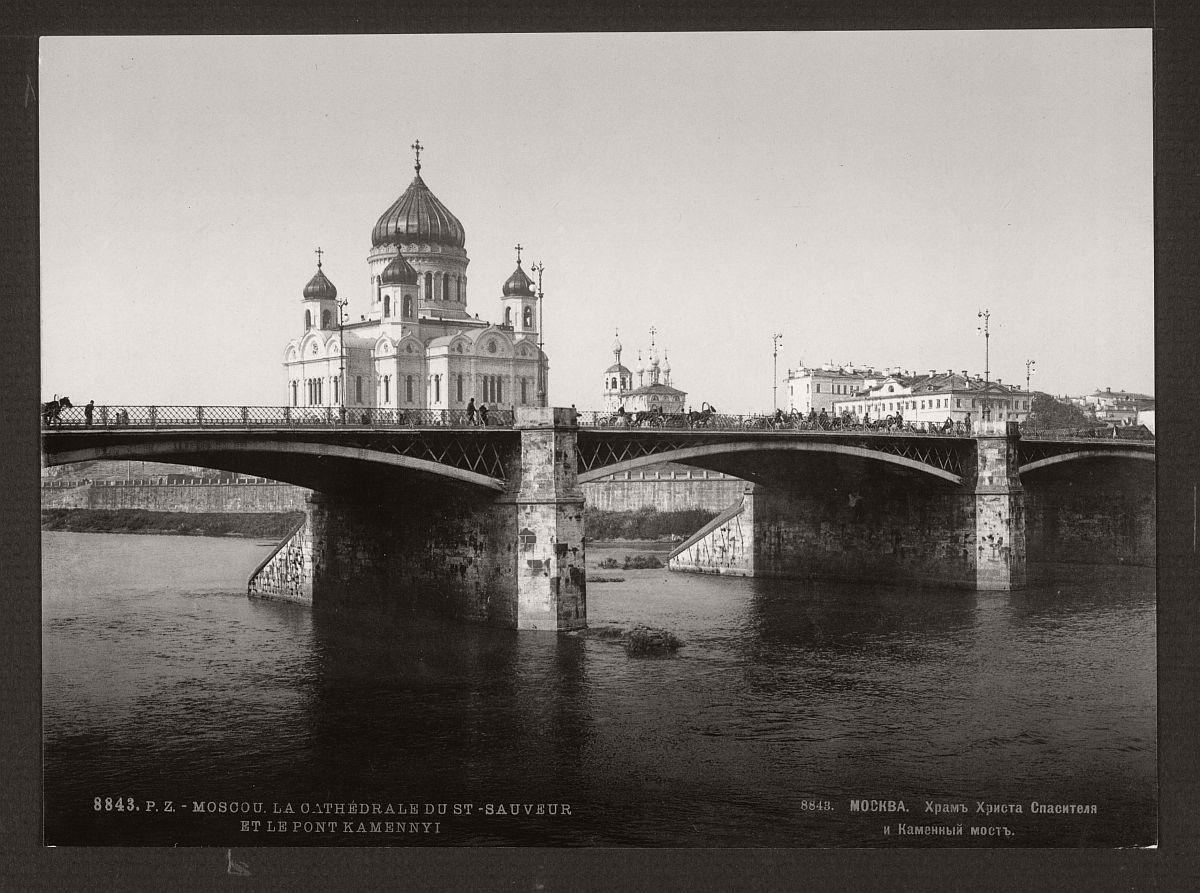 historic-bw-photos-of-moscow-russia-in-the-19th-century-03