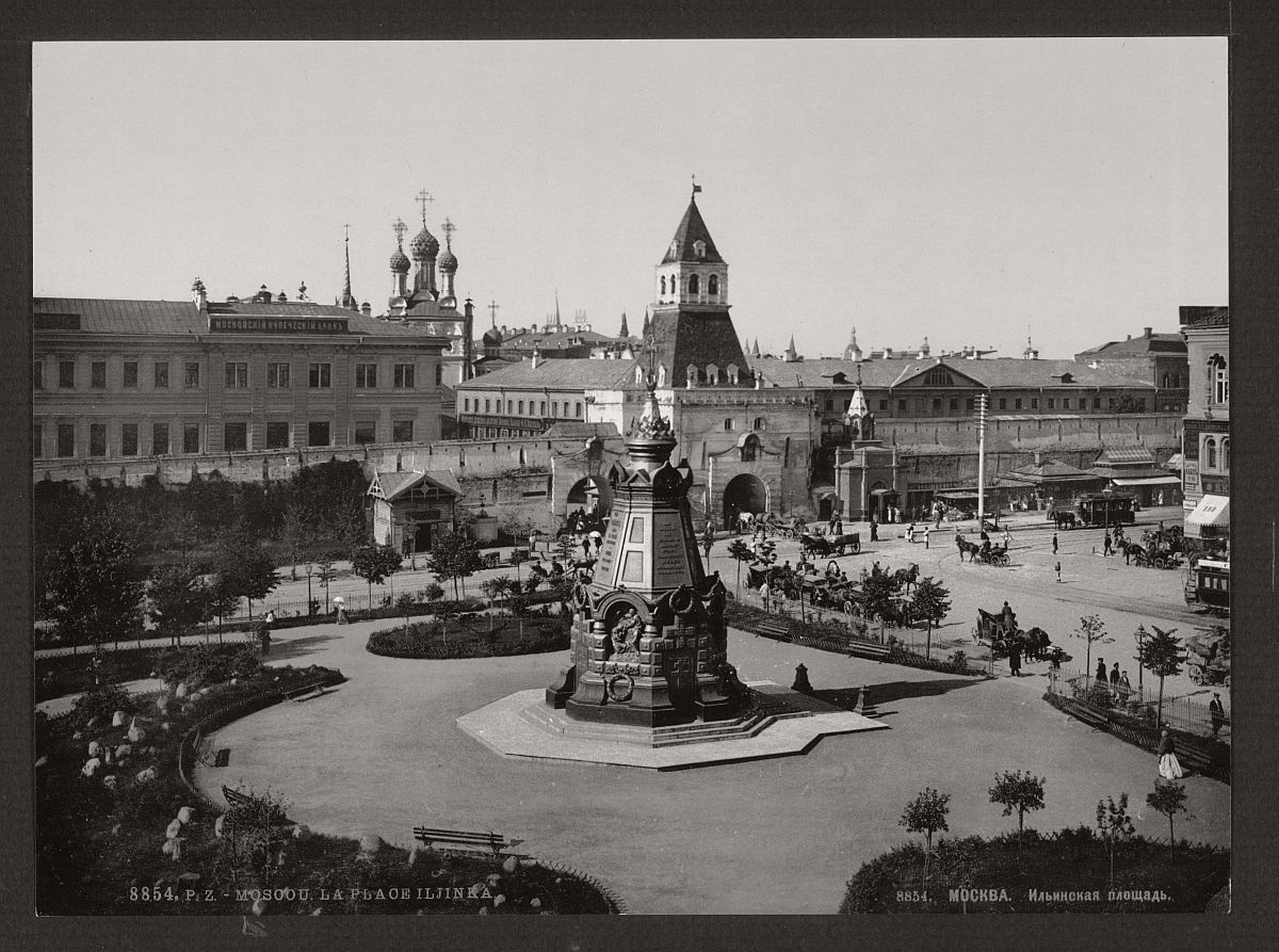 historic-bw-photos-of-moscow-russia-in-the-19th-century-07