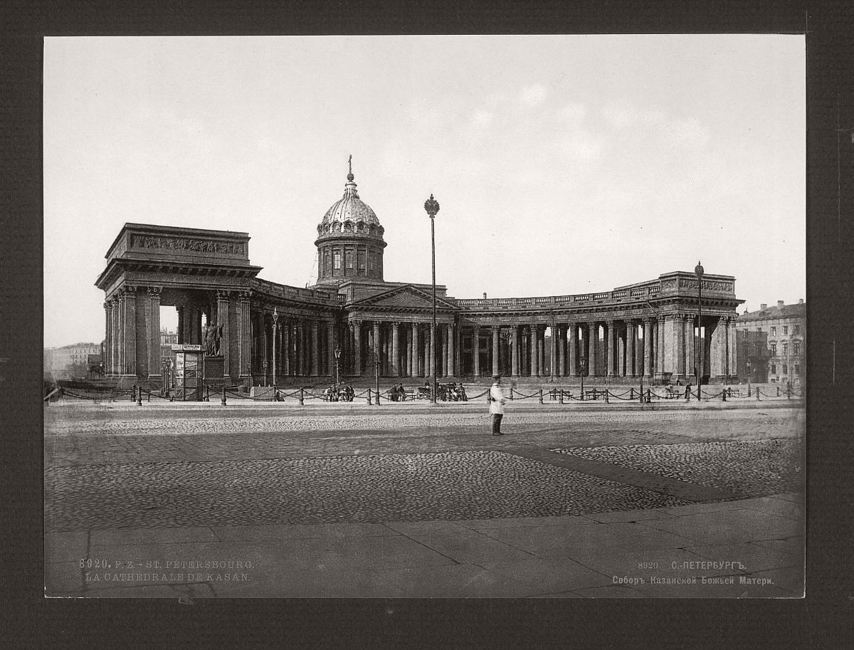 Historic B Amp W Photos Of St Petersburg Russia In The 19th
