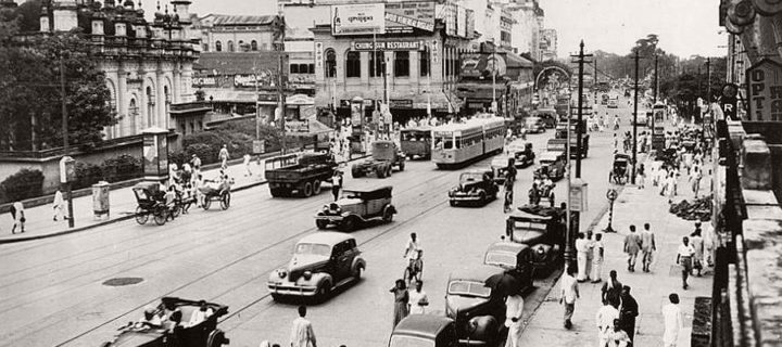 Vintage: City Life and Streets of Calcutta, India (1945)