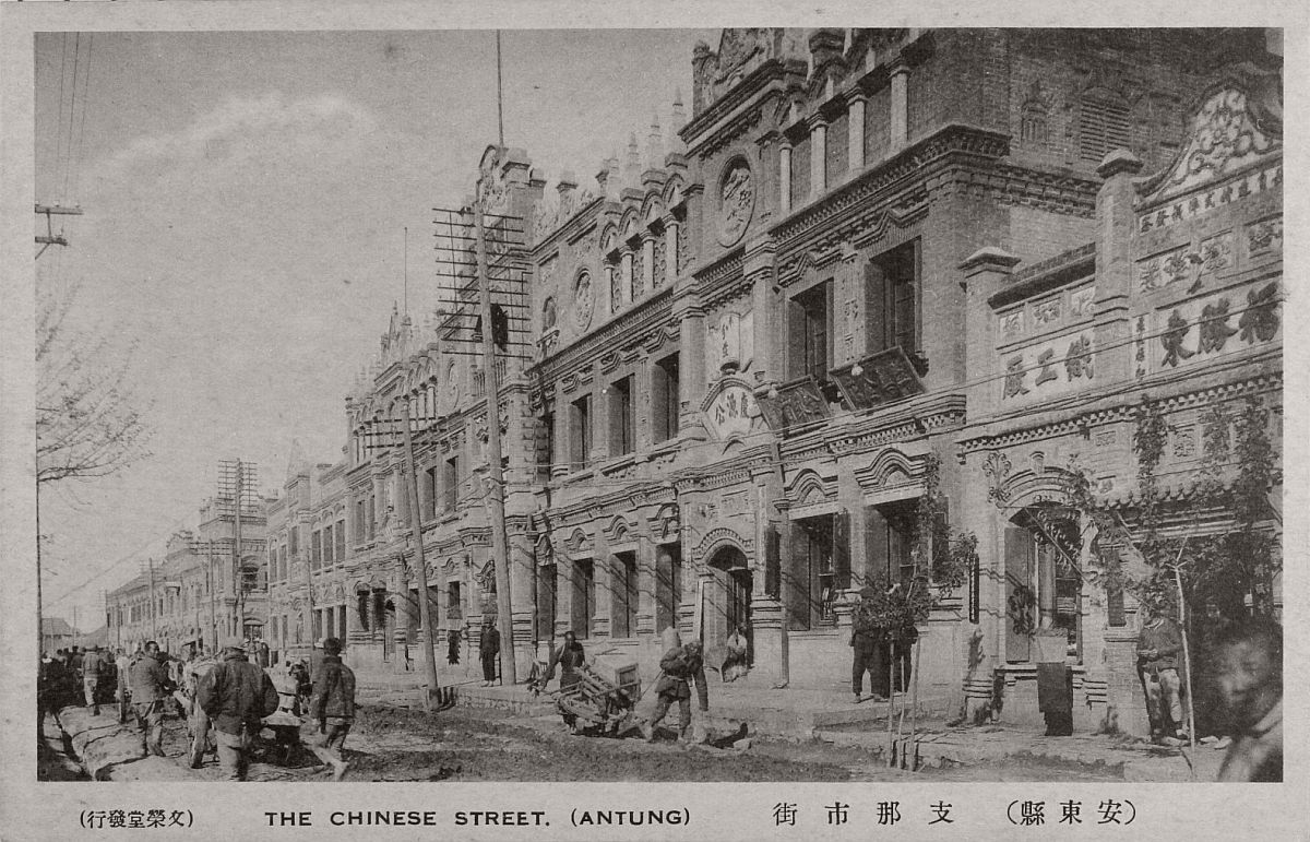 Historic photos of City Life and Streets of Dandong, China (1920s)
