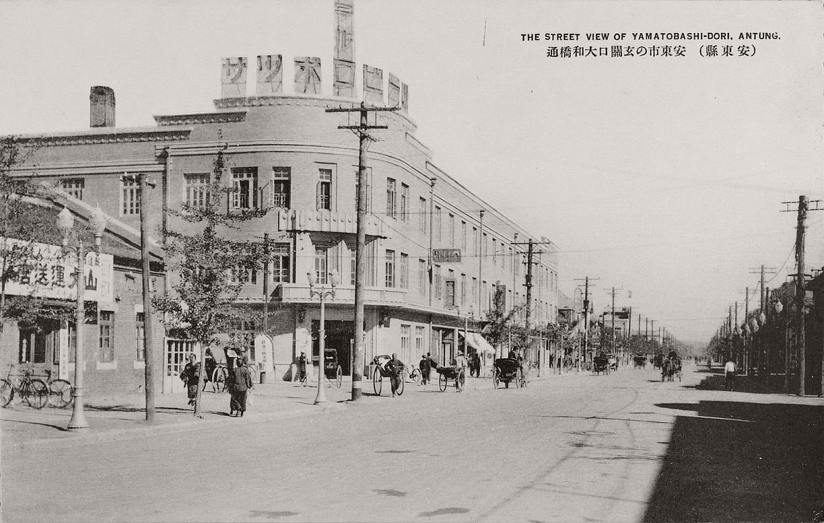 Historic photos of City Life and Streets of Dandong, China (1920s)