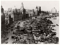 Vintage: historic photos of City Life of Shanghai (1900-1939)