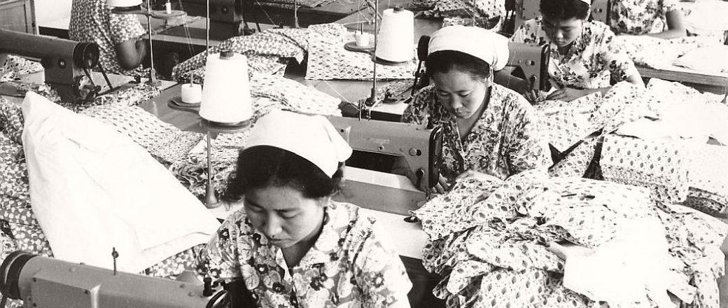 Vintage: North Korea Industries (1972)