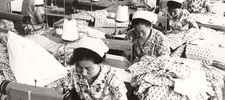 Vintage: North Korea Industries (1972)