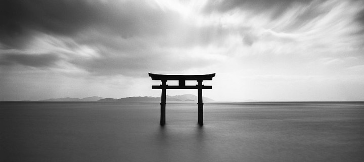 Michael Kenna: Forms of Japan