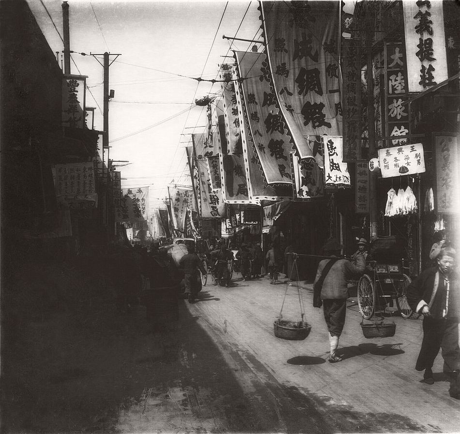 Fuzhou street, French concession, Shanghai, circa 1930