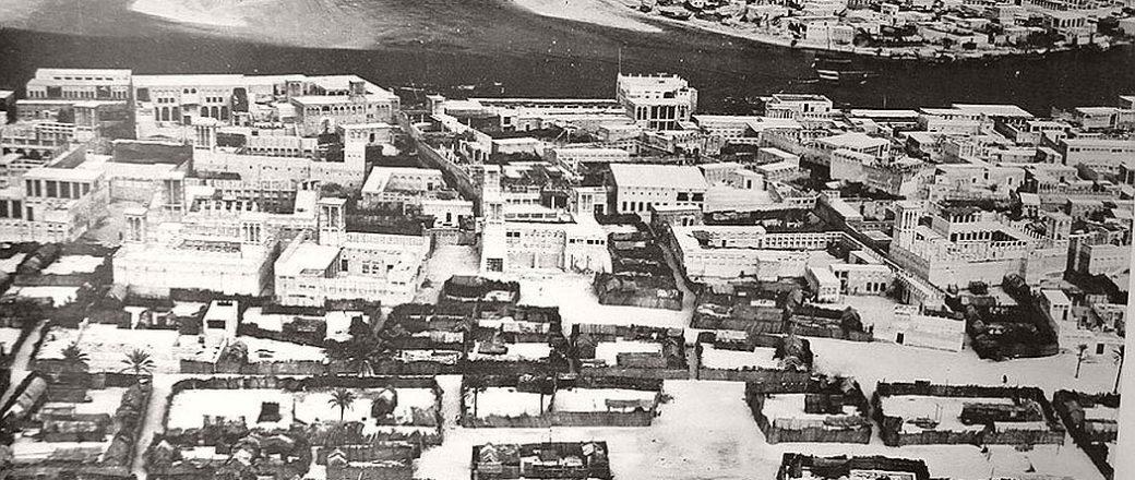 Vintage: Pre-oil era in Dubai (1960s)