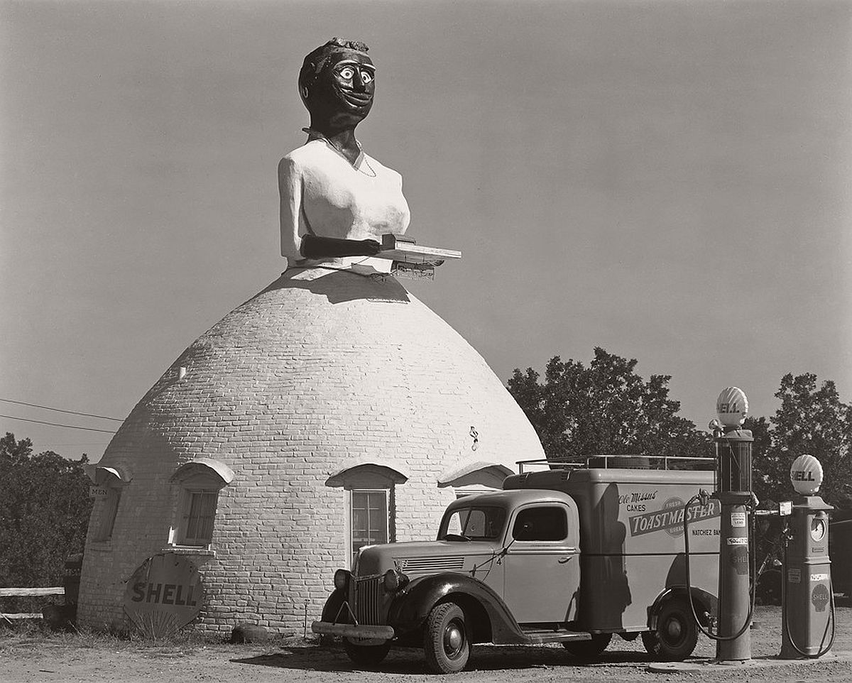 Edward Weston, Mammy's Cupboard, Natchez, Mississippi, 1941