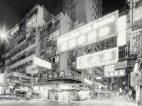 Martin Stavars: Hong Kong Streetscapes