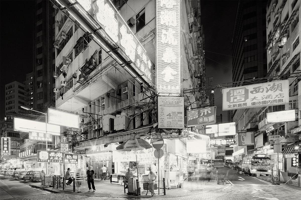 © Martin Stavars: Hong Kong Streetscapes