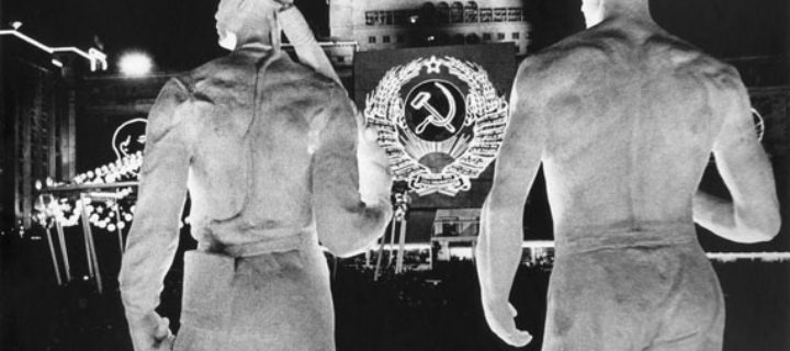 The USSR is building socialism: Masterpieces of the Soviet photobooks of the 1930-ies