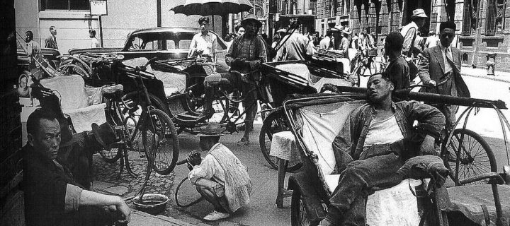 Vintage: Historic photos of China by Jack Birns (1947-1949)