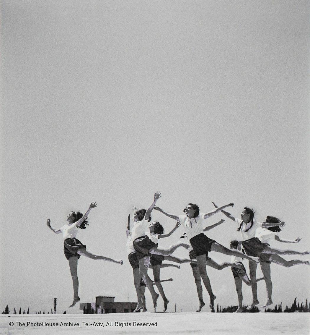 Rudi Weissenstein  Miriam Weissenstein Gym's class, Herzlia, 1941