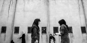 Sadegh Souri: Waiting Girls