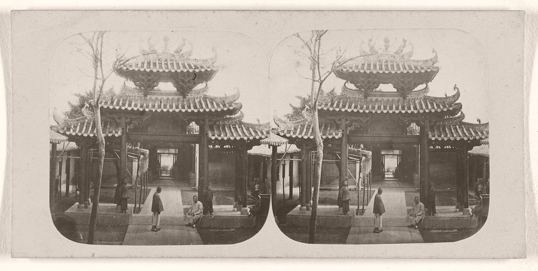 Canton, China. Entrance to the Temple of the Five Genii.