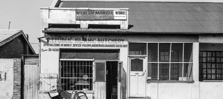 David Goldblatt: Fietas Fractured