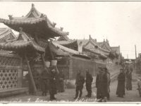 Vintage: Everyday Life in Mongolia (1925)