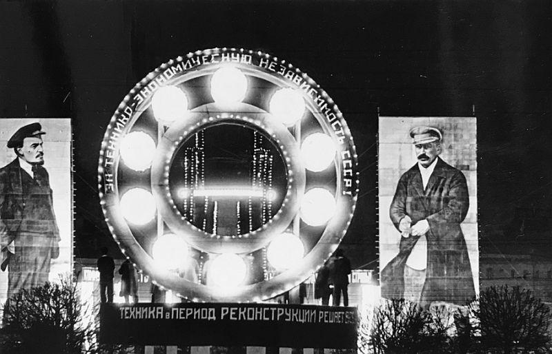 Holiday Illumination, 1932