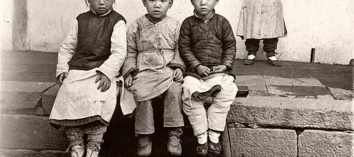 Vintage: Everyday Life of China (1921)