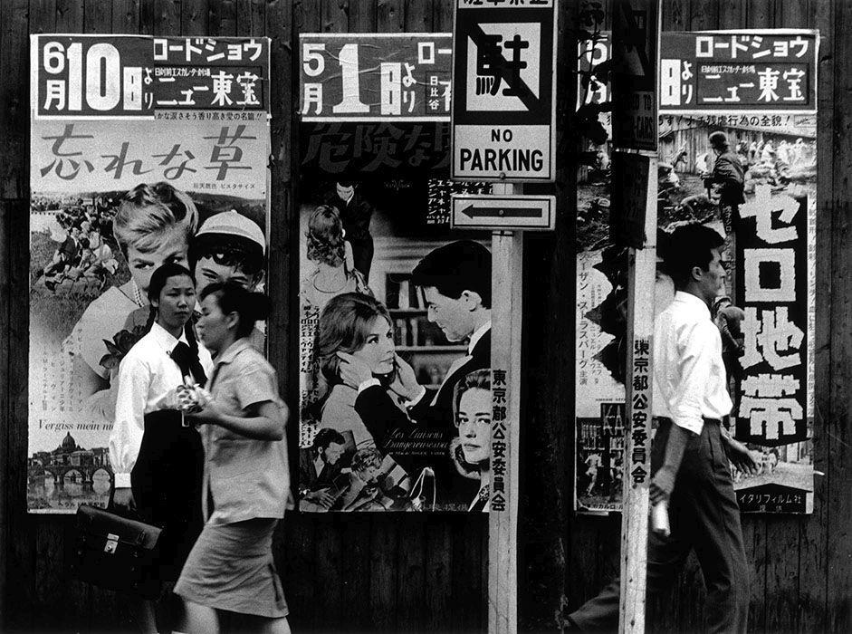 William-Klein-Tokyo-Dangerous-liaisons-tirage-photo