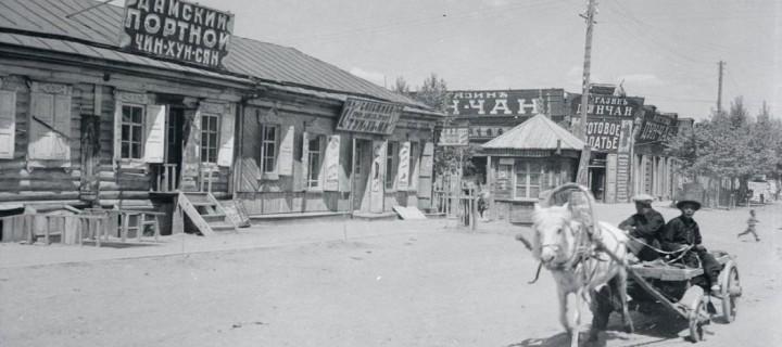 Manchuria / Northeast Asia in 1930s