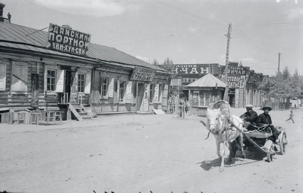 Manchuria-Northeast-Asia-in-1930s-Storefronts and Cart in Manzhouli