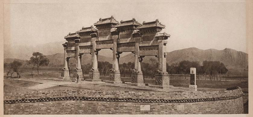 Peking-China-in-1920s-The Grand P'ailou - Ming Tombs