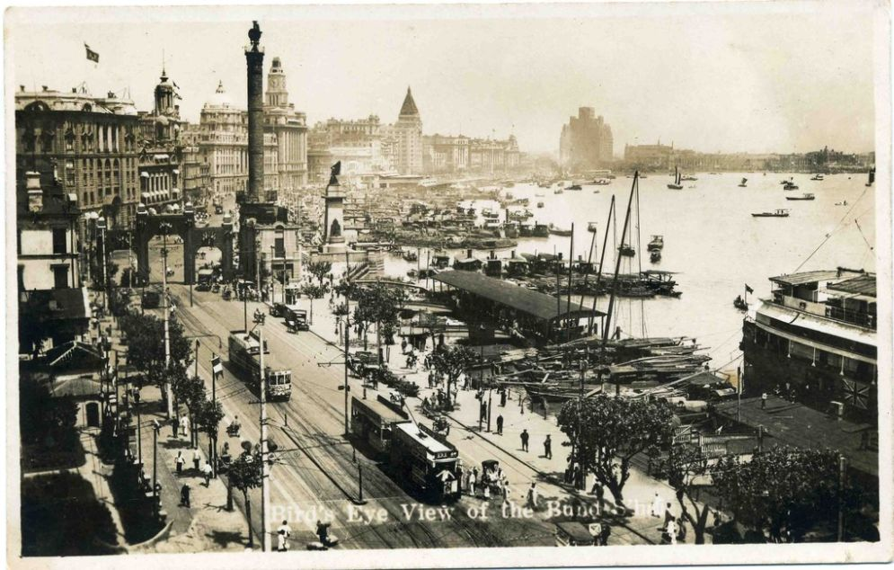 old-postcards-from-shanghai-1930s-02