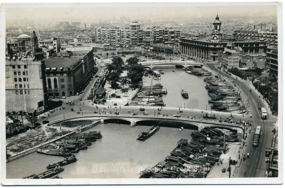 old-postcards-from-shanghai-1930s-06