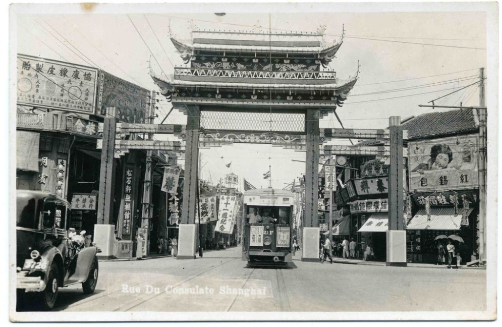 old-postcards-from-shanghai-1930s-07