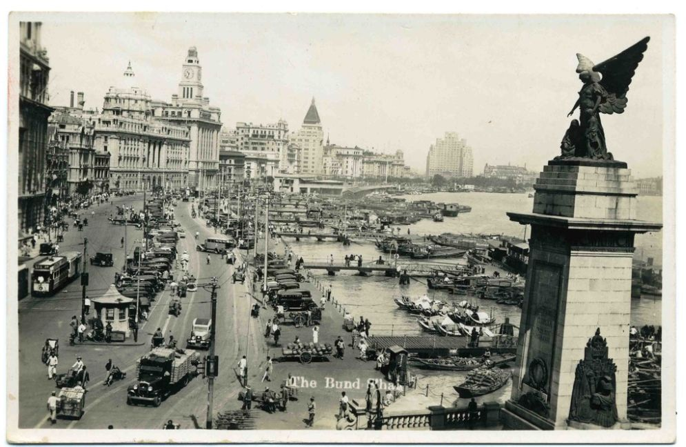 old-postcards-from-shanghai-1930s-08