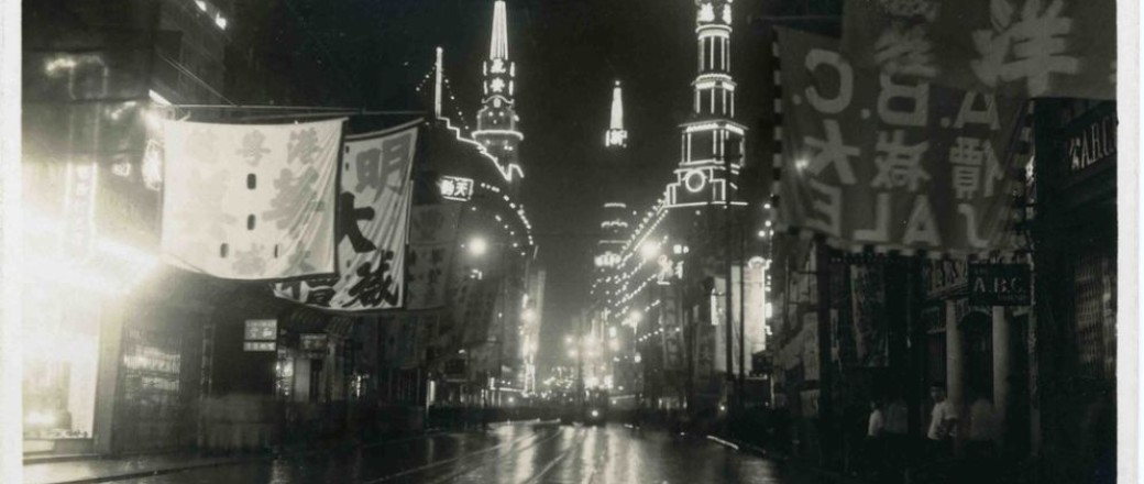 Shanghai postcards from 1930s