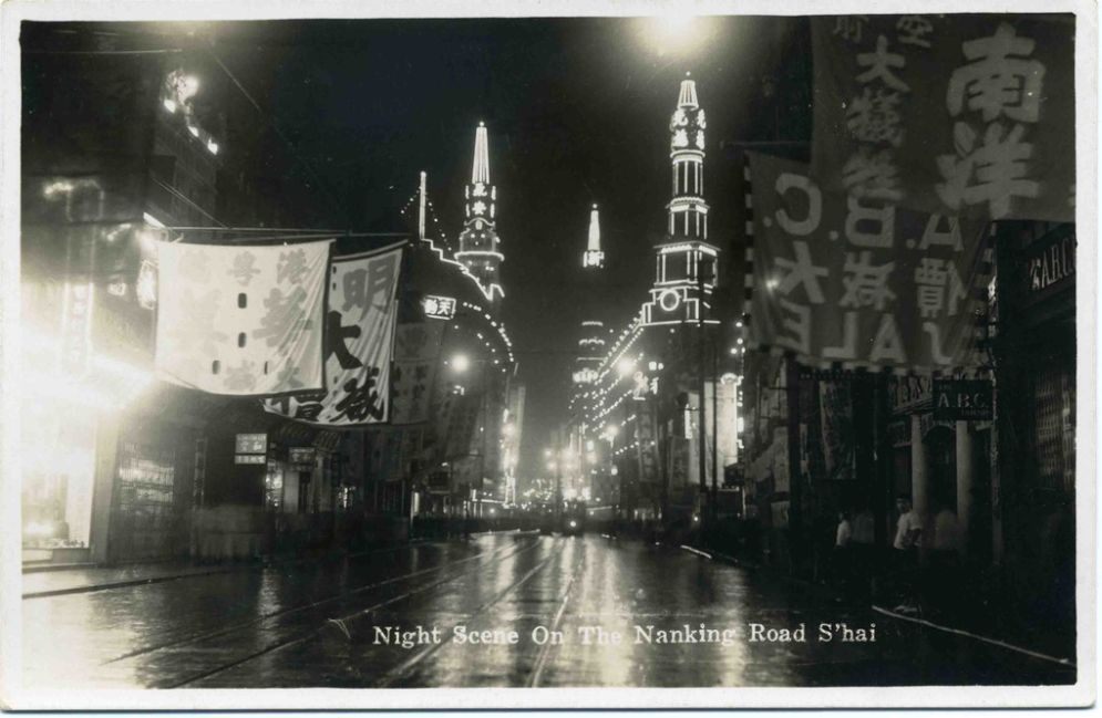 old-postcards-from-shanghai-1930s-12