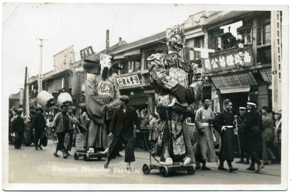 old-postcards-from-shanghai-1930s-21