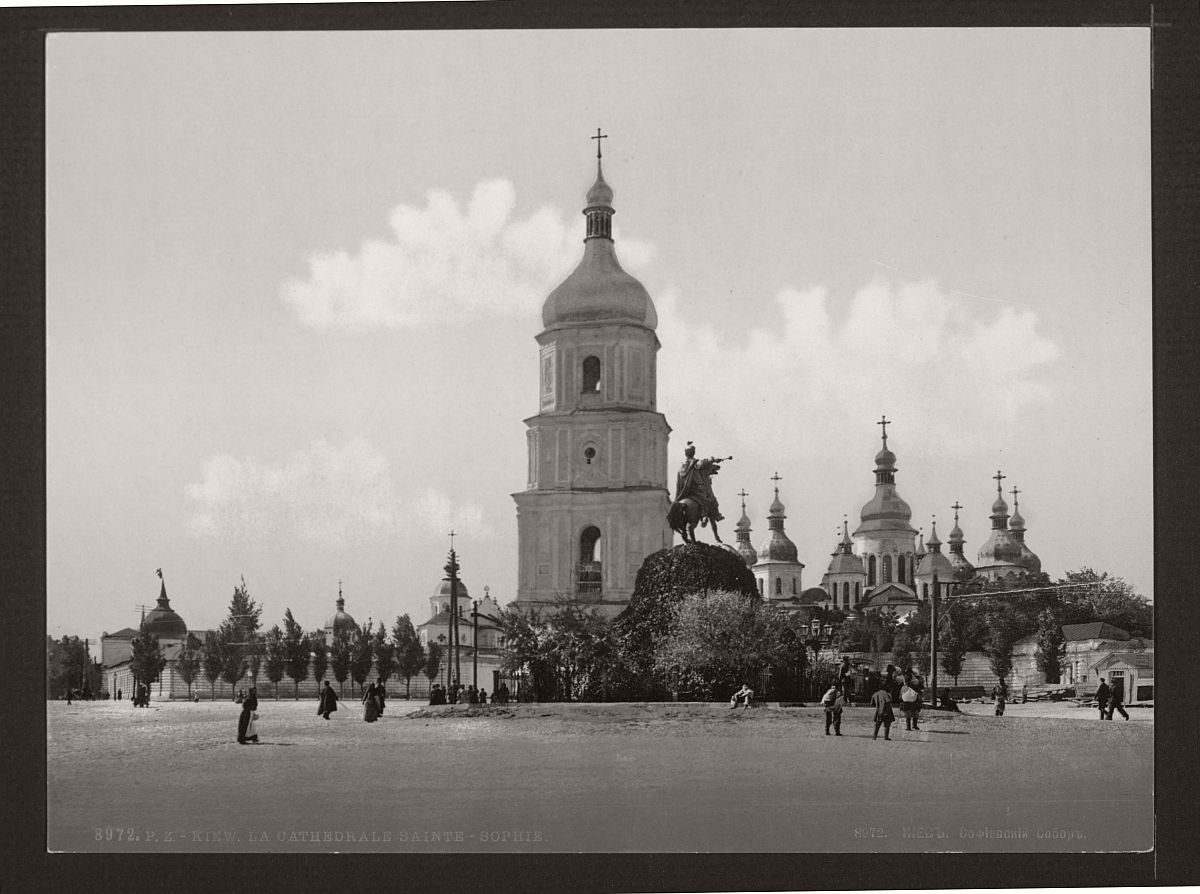 historic-bw-photos-of-kiev-russia-ukraine-in-the-19th-century-04