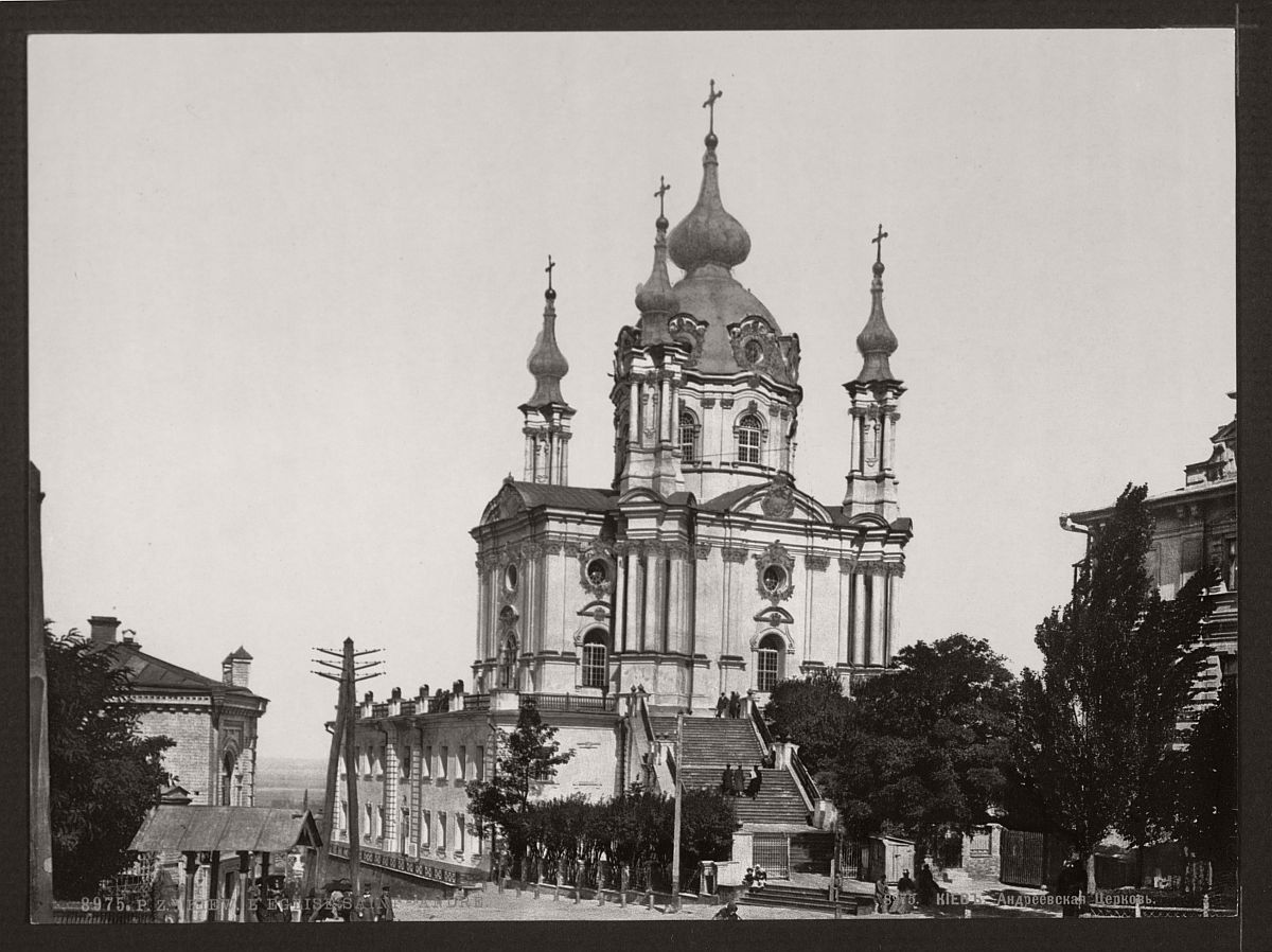 historic-bw-photos-of-kiev-russia-ukraine-in-the-19th-century-06