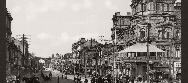 Historic B&W photos of Kiev, Russia (Ukraine) in the 19th Century