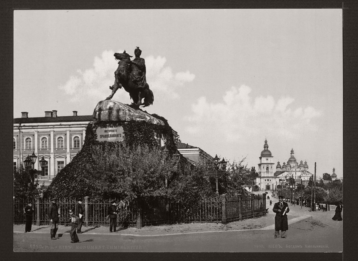 historic-bw-photos-of-kiev-russia-ukraine-in-the-19th-century-09