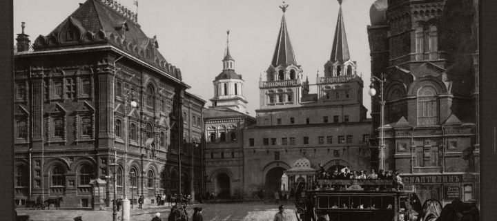 Historic B&W photos of Moscow, Russia in the 19th Century