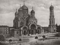 Vintage photos of Warsaw before World War 1914